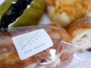 【野田】新しい街に誕生した本格派パン屋さん「トイット タイニー ベーカリー」