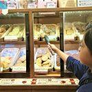 """夏限定の""""すいかクッキー""""を買いに。「ステラおばさんのクッキー」@名駅"""