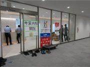 【開院】8月1日(木)オープン!高槻・関西スーパー西冠店「ひとら内科クリニック」開院