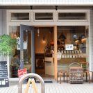 BlueDOOR Coffeeたまプラーザ店は、気軽に立ち寄れる自家焙煎珈琲専門店