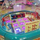 10円・20円・30円・50円で出来るゲームセンター!バンバン衣山
