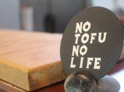 【薩摩郡さつま町】揚げたての木綿豆腐が、た・ま・ら・な・い『TOFU STAND』