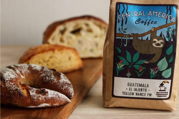 セラードコーヒー グアテマラ