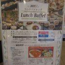 中央区のホテルライフォート札幌でのお得なランチ