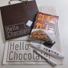 【京橋】何回でも受けてみたい!大人の学校「ハローチョコレートレッスン」