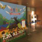 【押上】今年も東京スカイツリーに「大昆虫展」がやってきた!