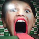 【二子玉川】7/24まで!入場無料☆ロッテキシリトール「謎の生きもの水族館」