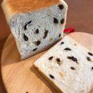高級食パン専門店「一本堂」でこだわりの食パンをゲット!@北山田店