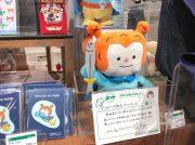 東急ハンズで見つけた仙台土産!むすび丸・ホヤぼーや・仙台弁こけしが勢ぞろい!