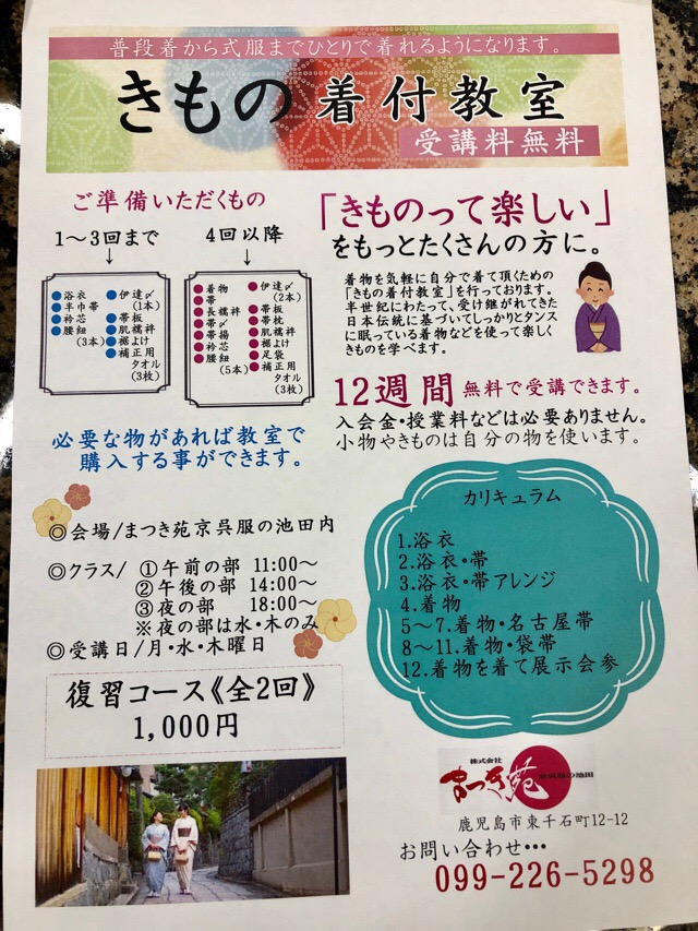 IMG_8622[1]