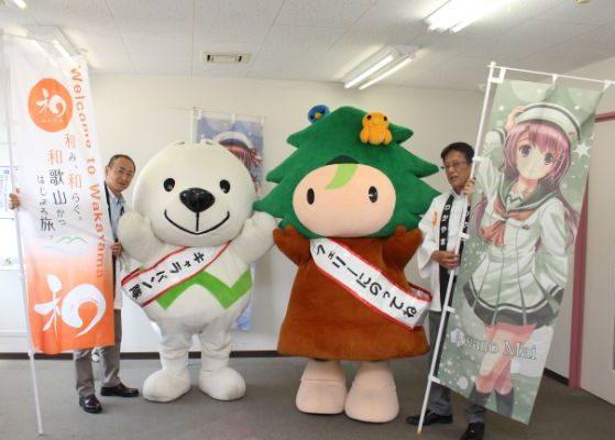 和歌山へ行こう南海フェリーのお得なキャンペーンが91
