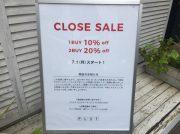 【閉店】7月31日閉店!神戸・元町「PLST 神戸BAL店」