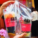 7/5OPEN☆タピオカミルクティー専門店【吉辰茶(キッシンチャ) 石川町】