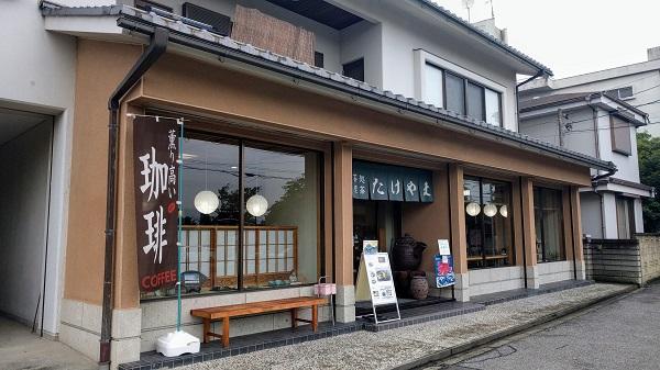 Takeyama_02