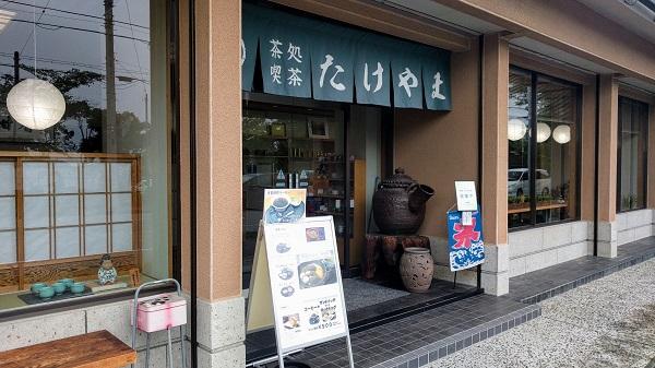 Takeyama_18