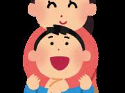 【子育て相談室】フルチンを喜んで家族に見せる7歳児。将来大丈夫かしら…