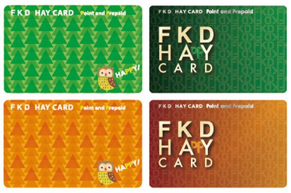 カード4種類