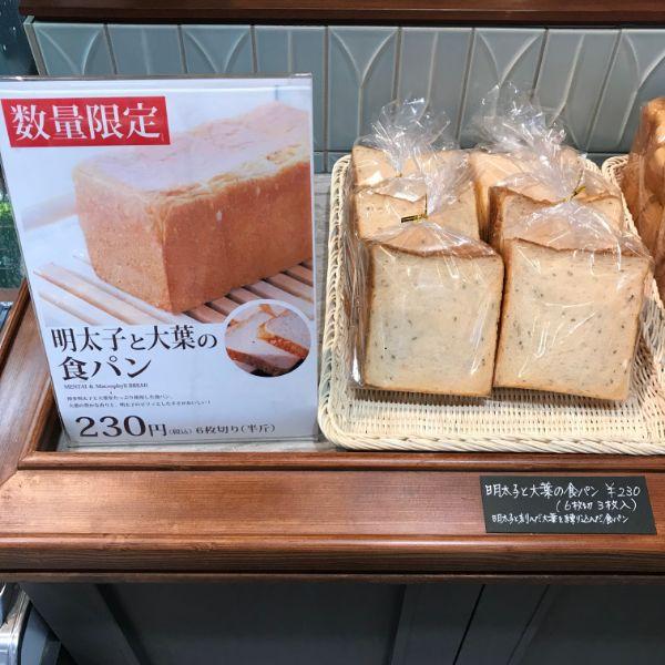 明太子パン