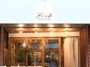 Feel(フィール)@柏 イタリアの家庭料理を楽しめるワイン食堂