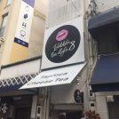 【開店】7月6日オープン!「Bubble tea style 8 神戸大丸前店」
