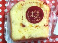 【SW白石】お値段以上!毎日食べたい焼き菓子とパンの店「ぱる」