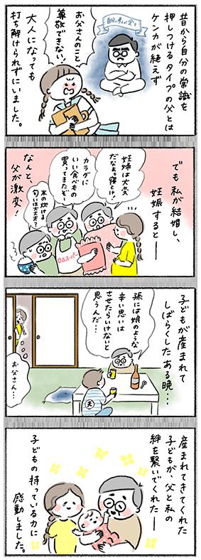 kg_hibiyuu_48_
