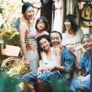 【7月20~28日】「万引き家族」「この世界の片隅に」など名作を指宿で!「いぶすき映画祭」