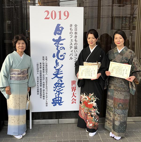 kg_kimono3ninn