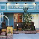 【NEW OPEN】ドール作品・生活雑貨を販売「art space&shop haru」7/24まで「カスタムドールの世界展」開催
