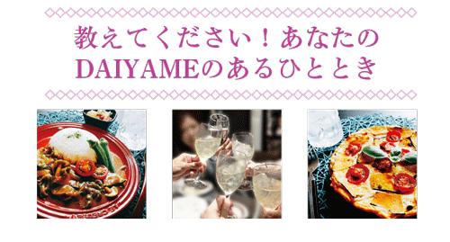 kgdaiyame5