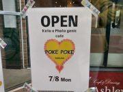 7/8OPEN『POKE POKEカフェ』で食べてきれいに@吉祥寺