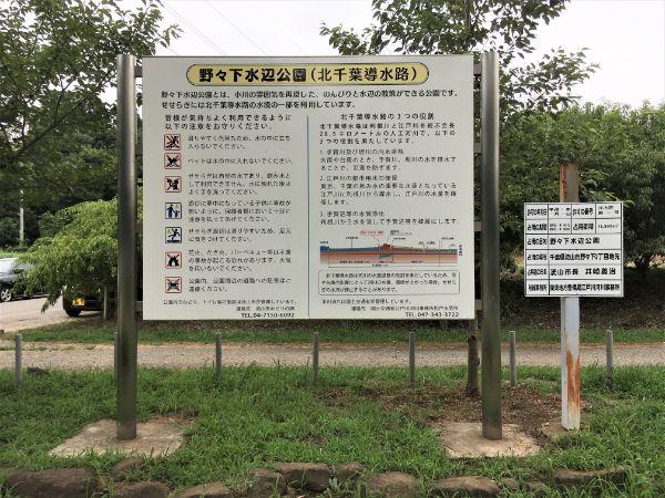 nonoshita-park-01