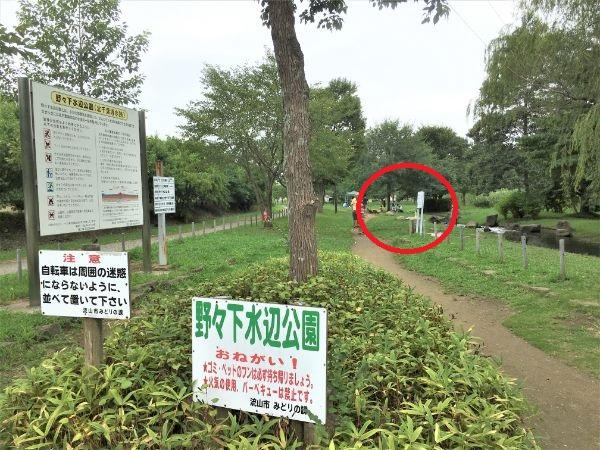 nonoshita-park-13