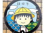 【マンホールさんぽ】故郷への愛が伝わります〈静岡県静岡市〉