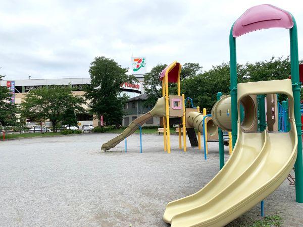 近く の 公園 この