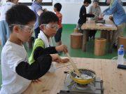 自由研究にもぴったり!伯方の塩 大三島工場でオリジナルの塩作りにチャレンジ!