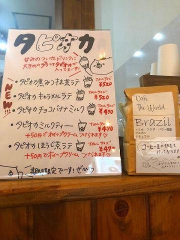 r1.7cafe4