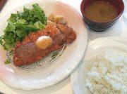 人気ランチは500円から!スープ&ご飯お替わり自由!新大阪「ココ カフェ」