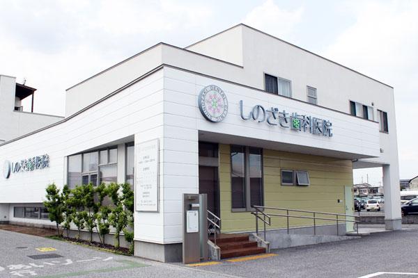 shinozaki_gaikan