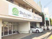 新規オープン・「秀光ビルド松山店準備室」で家づくりの夢を叶えよう!