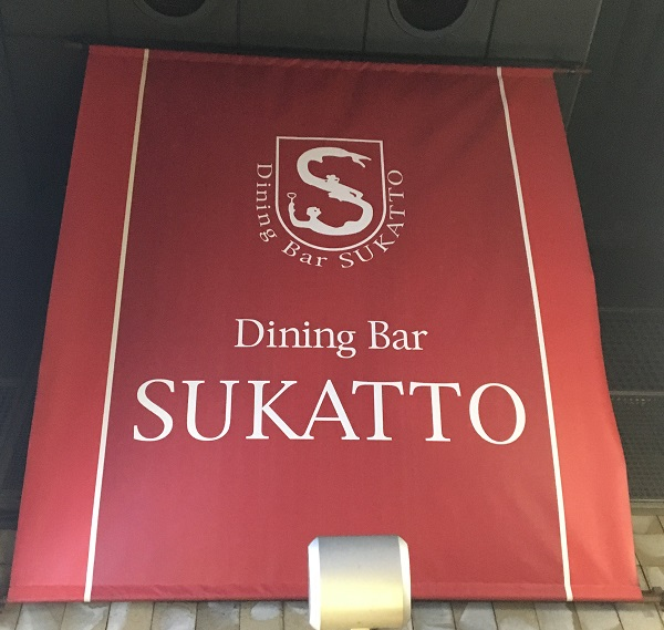sukatto14