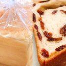 【横浜】行列のできるモチふわ食パンが保土ヶ谷に!「ル・ミトロン食パン星川店」