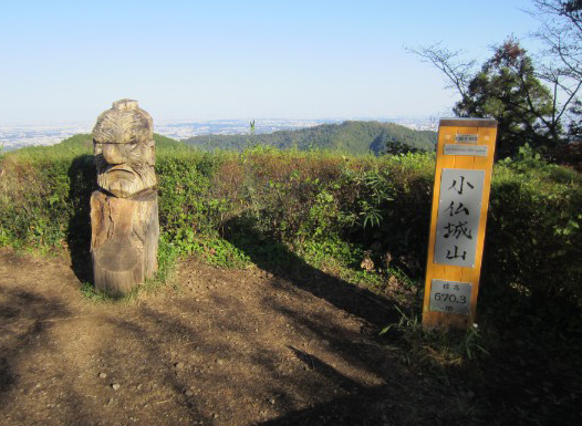 高尾山の穴場ルート