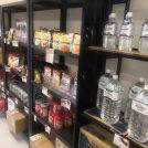 リニューアル・「防災用品の店 田内商店」非常時・災害時の備えはここで!