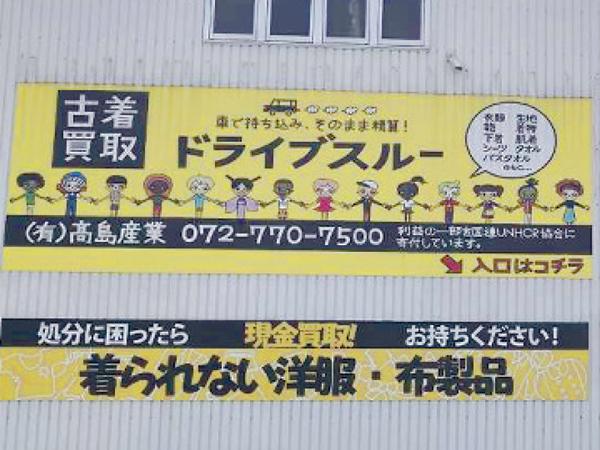 thumb-osk_190711marche_takashimasangyou