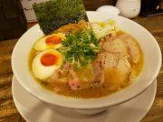 地鶏と香味野菜のこだわりのスープ!大阪・天満橋「らーめん・つけ麺 岡本商店」