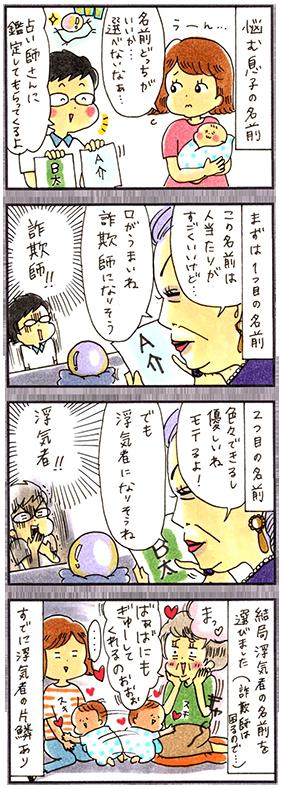 yukimi_55