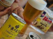 【岡山市東区】試飲できる!大人も子供も大満足!キリンビール岡山工場見学