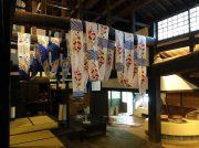 「夏を彩る注染」展/堺市立町家歴史館
