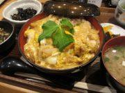 【瀬戸鳥】金運を高めるとろふわ親子丼ランチ@松山市三番町